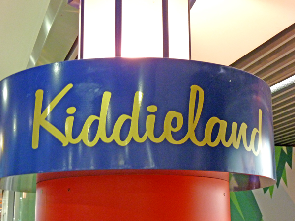 duesseldorf airport kiddieland